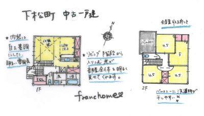 下松図面_000001