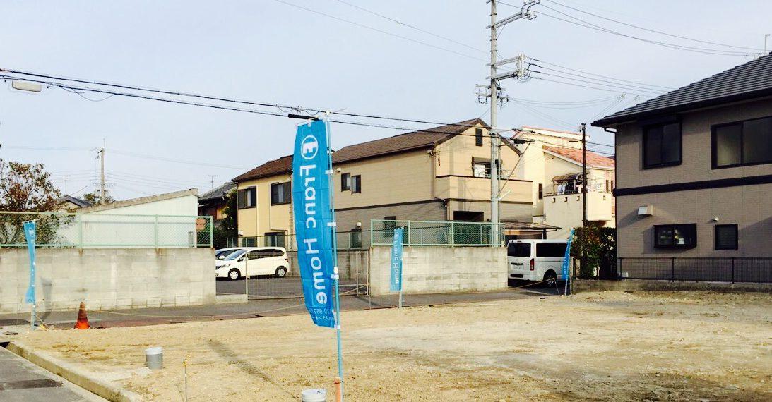 岸和田市南町分譲してます。