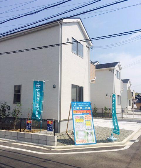岸和田市岡山町建売りの価格が下がりました。