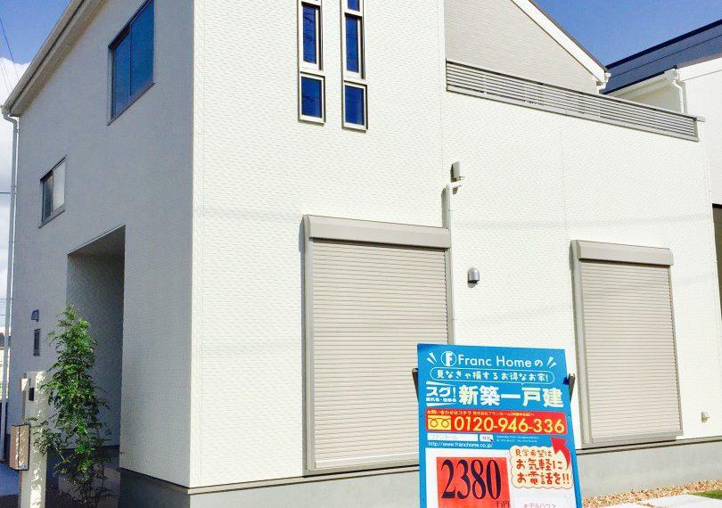 寺田町モデルハウス!完成!!