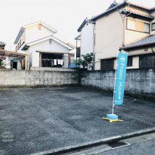 岸和田市極楽寺町 売土地情報!