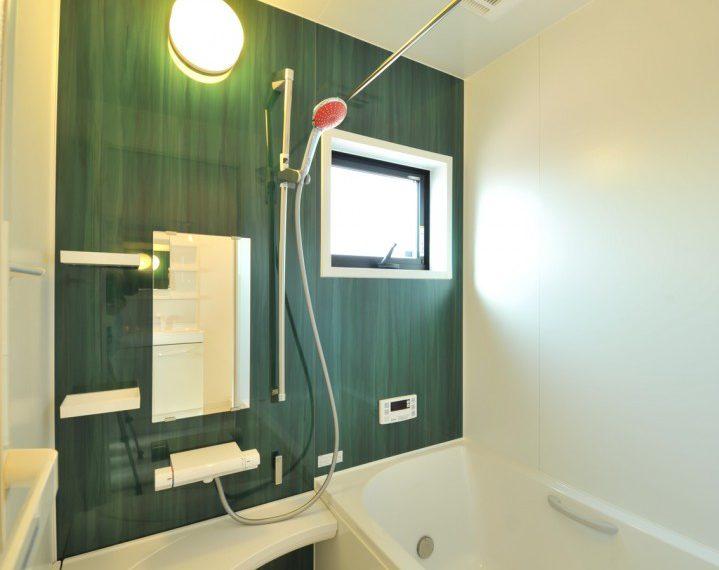 グリーンのお風呂